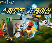 Lego Chima Speed Racing key