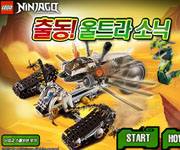 Ninjago Ultra Sonic Racing