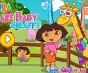 Dora Care Baby Giraffes